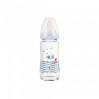 德国?NUK耐高温240ML宽口玻璃彩色奶瓶(带初生型硅胶中?#37096;啄套?