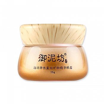 中国•御泥坊海洋弹性蛋白矿物精华眼霜