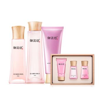 中国•御泥坊美白嫩肤补水淡斑护肤套装(洁面+水+乳+玫瑰旅行套装)