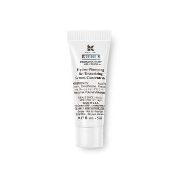 美国•科颜氏(Kiehl's)丰润保湿水凝精华乳  5ml