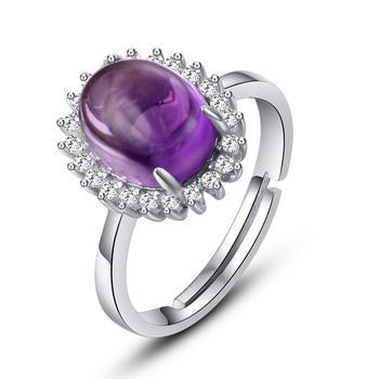 柏荷baiheS925银紫水晶戒指