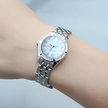 聚利时韩国贝母镶钻精钢女士手表