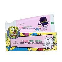 美国•海绵宝宝 (SpongeBob)儿童营养护龈牙膏50g(草莓味)