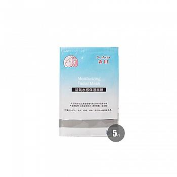 中国台湾•森田 (DR.Morita)活氧水感保湿面膜5片入