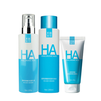 中国•美丽加芬透明质酸保湿水润三件套(洁颜乳60g+化妆水200ml+乳液200g)