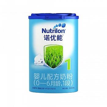 荷兰?Nutrilon诺优能婴儿配方奶粉(0-6个月龄,1段)900g