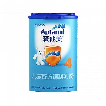 德国•Aptamil爱他美儿童配方调制乳粉(36-72个月龄,4段)800g