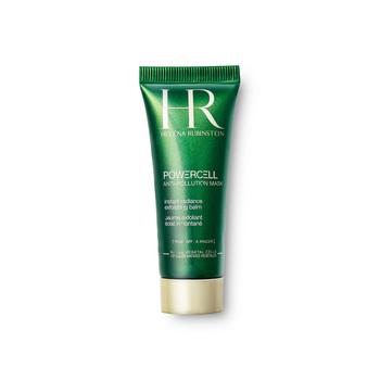 法国•赫莲娜 (Helena Rubinstein)绿宝瓶净化修护面膜20ml