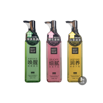 中国•玛丽黛佳(Marie Dalgar)新植物纯净洁颜油115ml