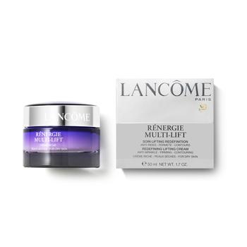 法国•兰蔻 (Lancome)新立体塑颜提拉滋润霜50ml