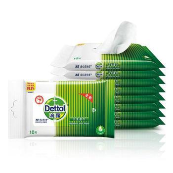 Dettol滴露湿巾10片*8包  杀 菌湿纸巾