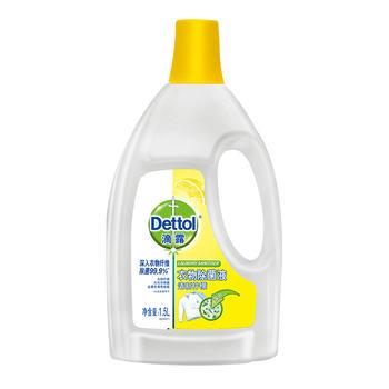 滴露 柠檬衣物除 菌液1.5L  衣物清洁非消毒水
