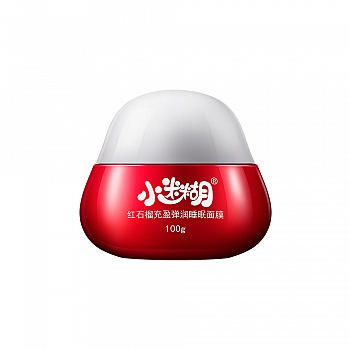 中国•小迷糊红石榴充盈弹润睡眠面膜100g