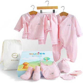 中国•优奇纯棉8件套四季新生儿礼盒装