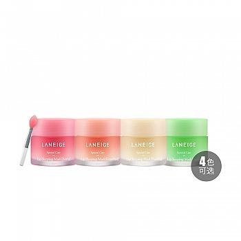 韩国•兰芝(LANEIGE)夜间保湿修护唇膜  20g