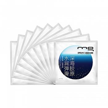 中国•MG美即深海胶原水润弹滑面膜10片