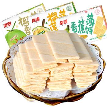 南国椰香薄饼160gX3盒4种口味可选