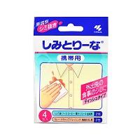 日本•小林制药 衣物应急去污湿巾(便携装)