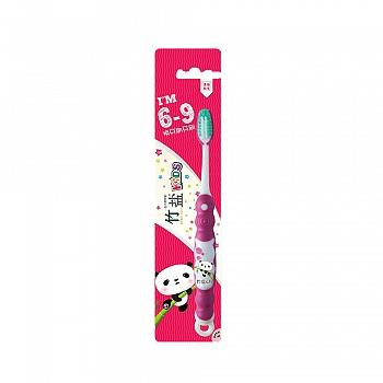 韩国• LG竹盐健齿防护儿童牙刷