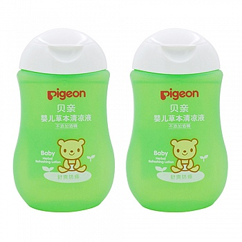 日本•贝亲—婴儿草本清凉液*2 IA134 100ml