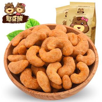 【憨豆熊】 碳烧腰果120g*2袋