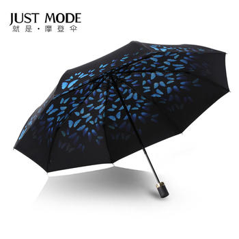 JUSTMODE三折黑胶双层晴雨伞防晒伞