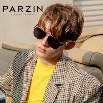 帕森太阳眼镜 男士板材偏光太阳镜驾驶时尚蛤蟆镜 新款墨镜8033