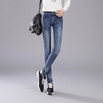 中国•显瘦小脚裤6102浅蓝韩版修身