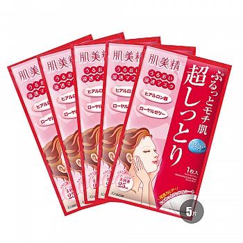 日本•肌美精倍润浸透保湿面膜5 p
