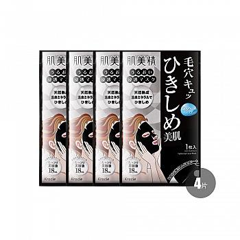 日本•肌美精紧致毛孔黑面膜4 p