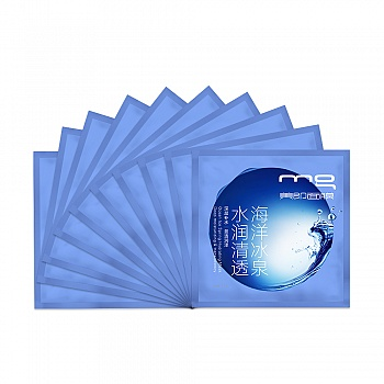 MG美即海洋冰泉补水面膜升级版或海洋冰泉水润清透面膜10片装