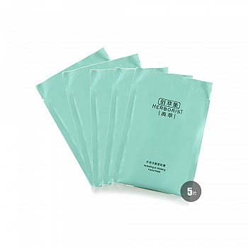 中国•佰草集(HERBORIST)水润活颜面贴膜5片/盒