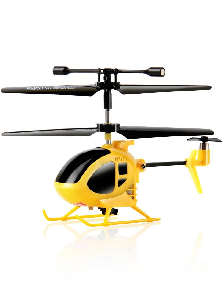s6室内迷你遥控飞机直升机