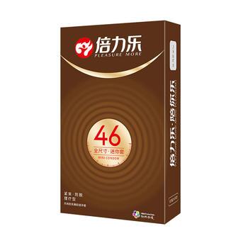倍力乐避孕套安全套紧型全尺寸小号46mm10只