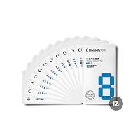 中国•瓷肌补水保湿面膜(8号)12片装(补水保湿面膜(8号)25g*12)