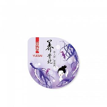 中国•羽西人参塑颜滋养晚安面膜(免洗型) 10ml