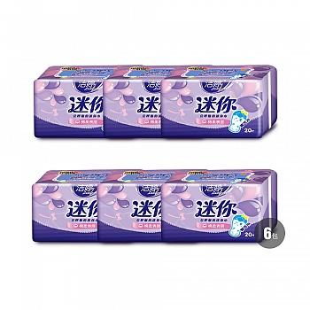 中国•洁婷无护翼迷你棉柔180mm 6包装(共120片)