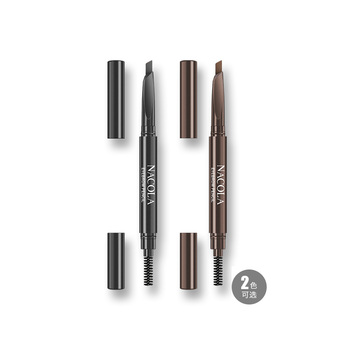 NACOLA 自然立体塑形眉笔