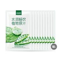 中国•凡茜仙人掌水润畅饮面膜 25ml*5*2