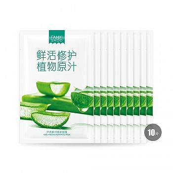 中国•凡茜芦荟鲜活修护面膜 25ml*5*2