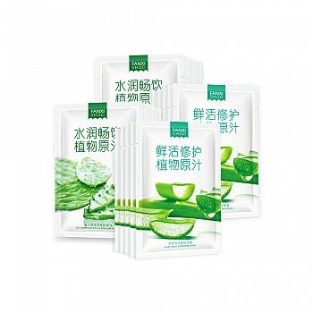 中国•凡茜水润畅饮植物原汁面膜套组25ml*20