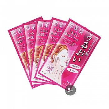 日本•肌美精渗透保湿面膜5pc