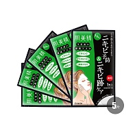 日本•肌美精保湿祛痘面膜