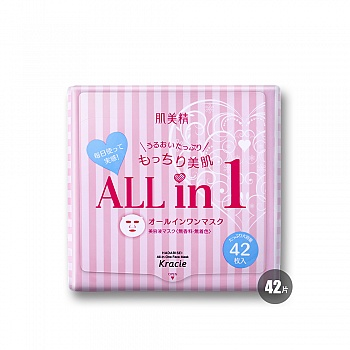 日本•肌美精 All-in-one 保湿面膜42 p