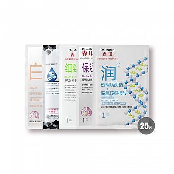 中国台湾•森田(Dr.Morita)水润亮肤面膜套装25片