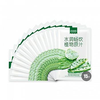中国•凡茜仙人掌水润畅饮面膜 25ml*5*3