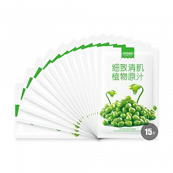 中国•凡茜绿豆细致清肌黑面膜 25ml*5*3