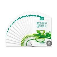 中国•凡茜芦荟鲜活修护面膜 25ml*5*3