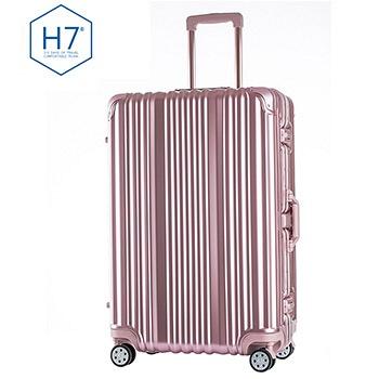 中国•H7 新款时尚铝框箱29寸 粉色