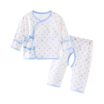 宝然婴儿衣服春秋纯棉内衣套装